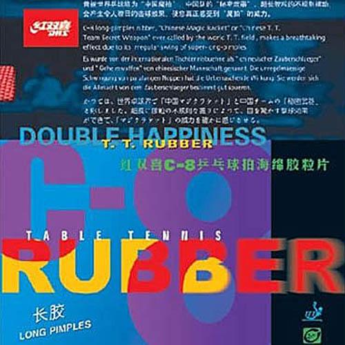 Dhs C8 Lp Table Tennis Rubber