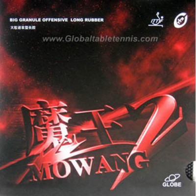 Globe Mo Wang II Long Pimples-out Table Tennis Rubber