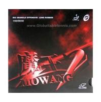 Globe Mo Wang II Long Pimple Table Tennis Rubber