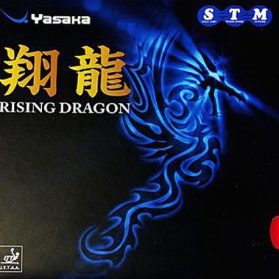 Yasaka Rising Dragon Table Tennis Rubber