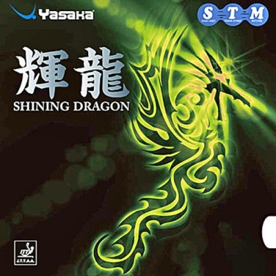 Yasaka Shining Dragon Table Tennis Rubber